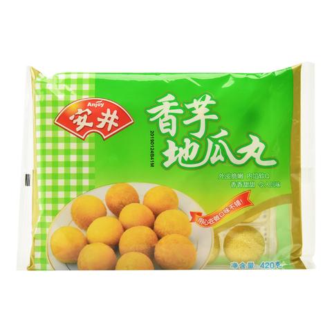 安井香芋地瓜丸420g油炸小吃紫薯球丸子半成品速食冷冻早餐