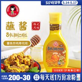 不倒翁蜂蜜芥末酱韩式炸鸡蘸酱韩国进口黄芥末酱寿司三明治沙拉酱图片