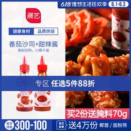 展艺甜辣酱280g+番茄沙司280g手抓饼酱 意大利面酱 披萨调味酱料图片
