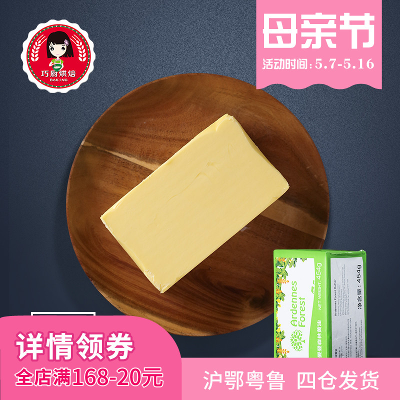 【 своевременно кухня выпекать выпечка _ любовь подниматься лес масло 454】 импорт животное секс масло хлеб печенье сырье