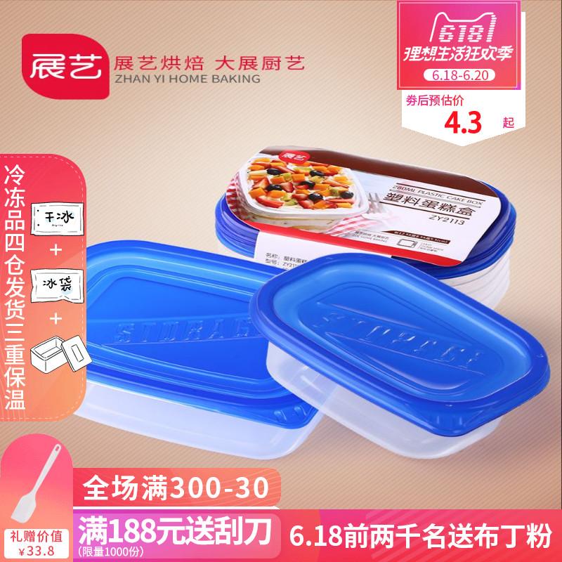 【Умный повар пакет Вставка 5】Одноразовый творог из творога пакет Упаковочная коробка