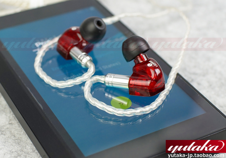 LS50IS LS70 LS200IS LS400 silver plated upgrade wire headphone cable ...