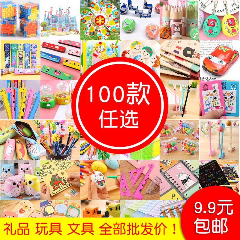 小学生奖励小礼品幼儿园小礼物一年级六一儿童节61毕业奖品全班