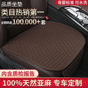 汽車坐墊冬季亞麻無靠背三件套寶馬奔馳專用座套四季通用單片座墊