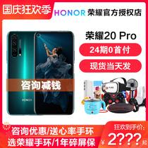 0ppor17r11r15k5a52a11xa8a5oppoa11手机新品官方旗舰店正品oppoa92sA92sOPPO新款上市送扫地机