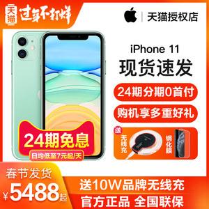 24期免息apple /苹果4g新款手机