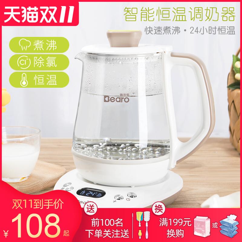 倍尔乐调奶器恒温水壶婴儿温奶器冲奶器玻璃壶自动暖奶器热奶器淘宝优惠券