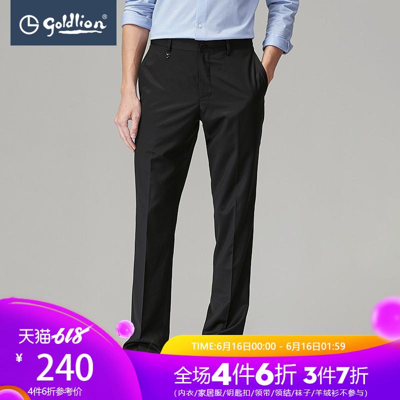 金利来春夏男士羊毛混纺商务修身西裤