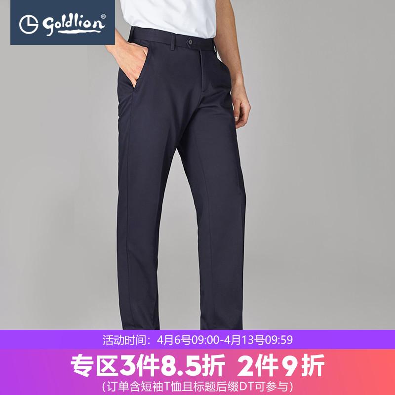 金利来2019夏新款男士穿着舒适修身合体简约商务西裤长裤DT