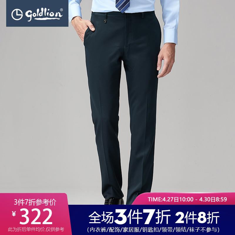 金利来2019春夏新款男士手感柔软亲肤修身正装商务西裤长裤QC