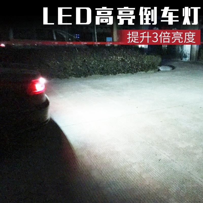 Огни заднего хода. ultrabright led автомобиль основной момент led мошенник огни заднего хода. помощь лампочка ремонт 1156/t15/t20