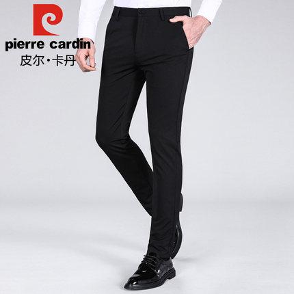 皮尔卡丹针织休闲裤男士宽松直筒西装裤秋冬弹力修身黑色西裤男
