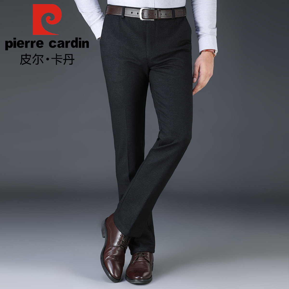 Pierre Cardin knitted suit pants mens summer business loose straight pants elastic slim Korean casual pants