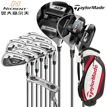 Golf Club TaylorMade TaylorMade M3+M2 Golf Mens set golf set rod