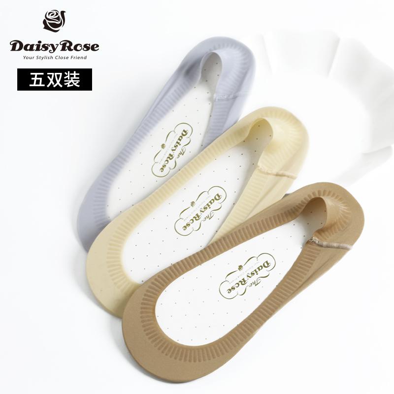 Daisy Rose 袜子好不好,袜子哪个牌子好