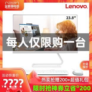 一体机电脑AIO520c Lenovo 联想台式 22全套整机超薄家用商用收银办公23英寸游戏型官方旗舰店官网win7全新