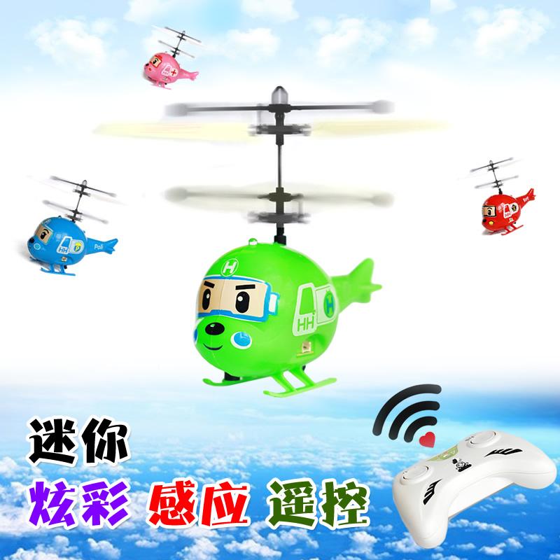 [海升玩具电动,亚博备用网址飞机]儿童感应飞行器带亚博备用网址器飞机玩具天空小月销量1件仅售29.9元
