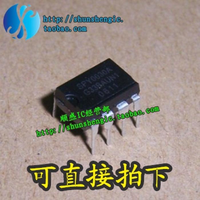 SPY0030A DIP8脚 全新凌阳音频解码芯片 直插IC �盛