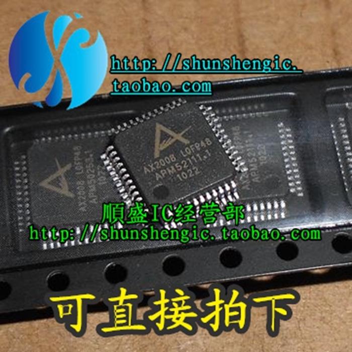 AX2008 LQFP48脚 全新音频解码芯片 贴片IC �盛