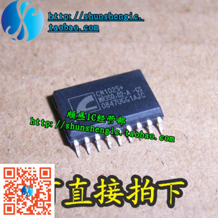 CM102S SOP18脚 全新音频USB解码芯片 贴片IC �盛