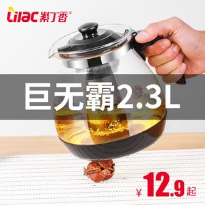领5元券购买紫丁香耐热玻璃茶壶大号单壶过滤花茶壶红茶具套装家用冲泡茶水壶