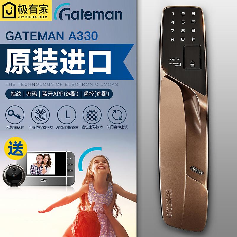 GATEMAN оригинальный импортный a330 отпечаток пальца запереть домой кража запереть умный электронный запереть карта запереть пароль замок