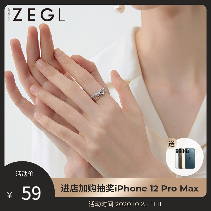 ZENGLIU cross winding ring female ins tide niche design simple and cold style personality net red index finger ring