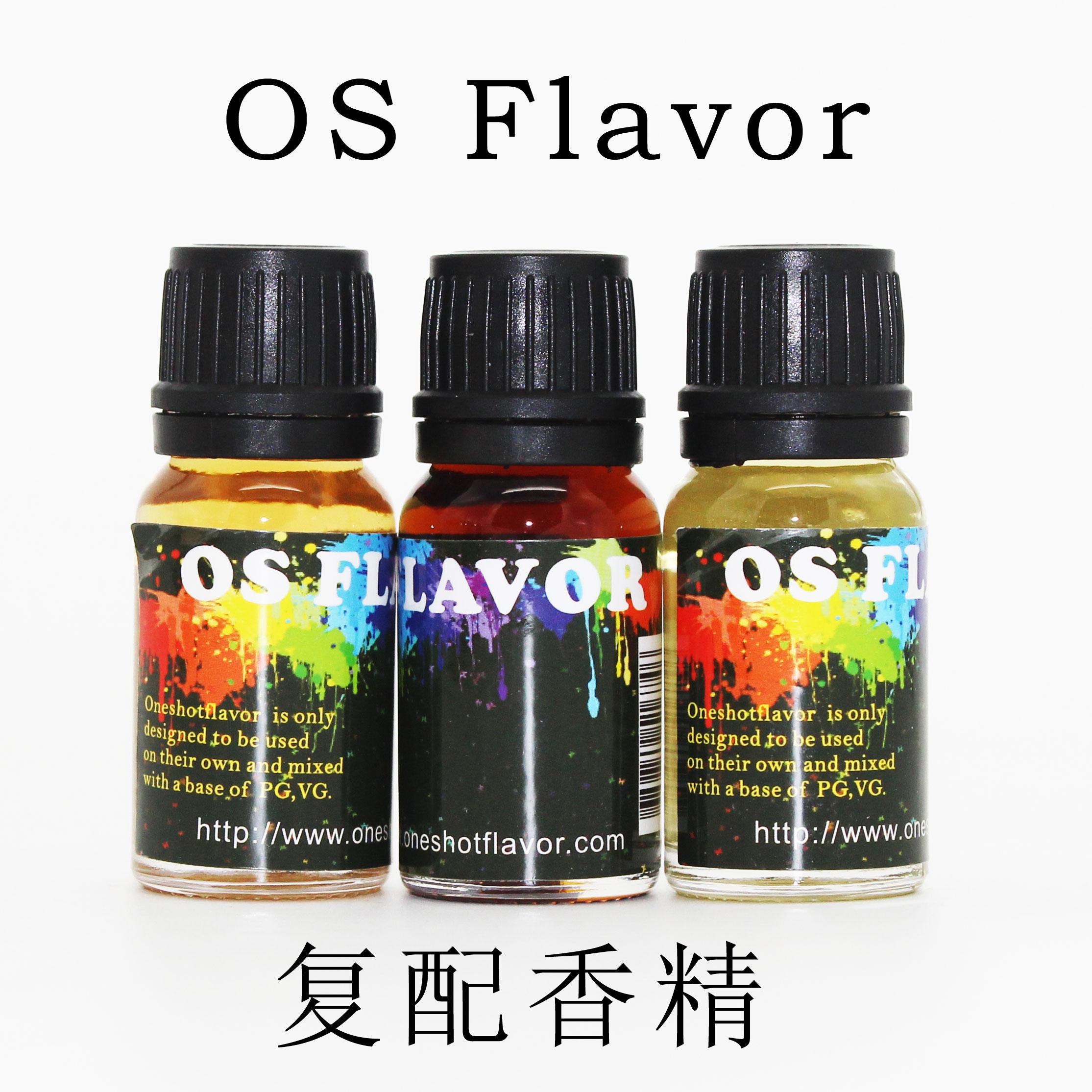 OS FLAVOR原装 复配香精 即调型香精 配复合口味金色年华翠贝卡