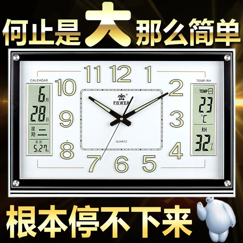 霸王钟表挂钟家用日历挂表万年历电子钟客厅夜光长方形静音石英钟 Изображение 1