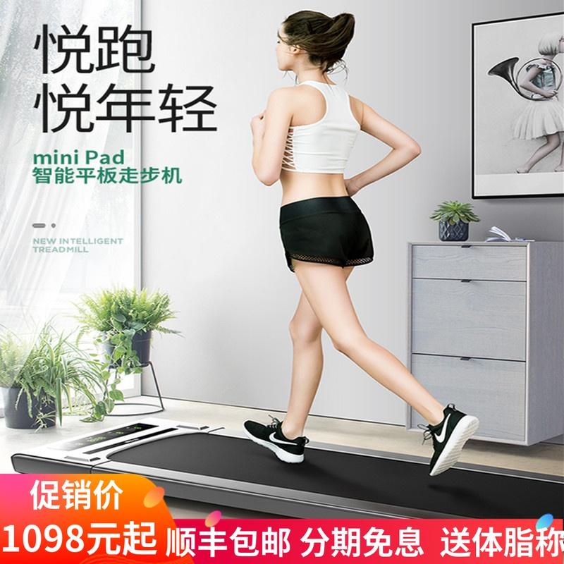 易跑兼有平板跑步机家用款静音室内减肥智能折叠小型健身走步机女