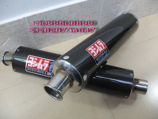 CB400 XJR400 FZ400 Yoshimura WRS modified exhaust pipe Jack really Carbon Adjustable tone