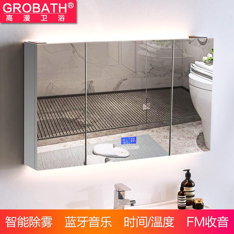 智能防雾浴室镜柜挂墙式北欧太空铝卫浴镜箱带灯卫生间镜子柜定制