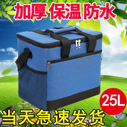 外卖保温箱加厚20L 美团小号外送快餐包户外便携防水野餐冷藏冰包