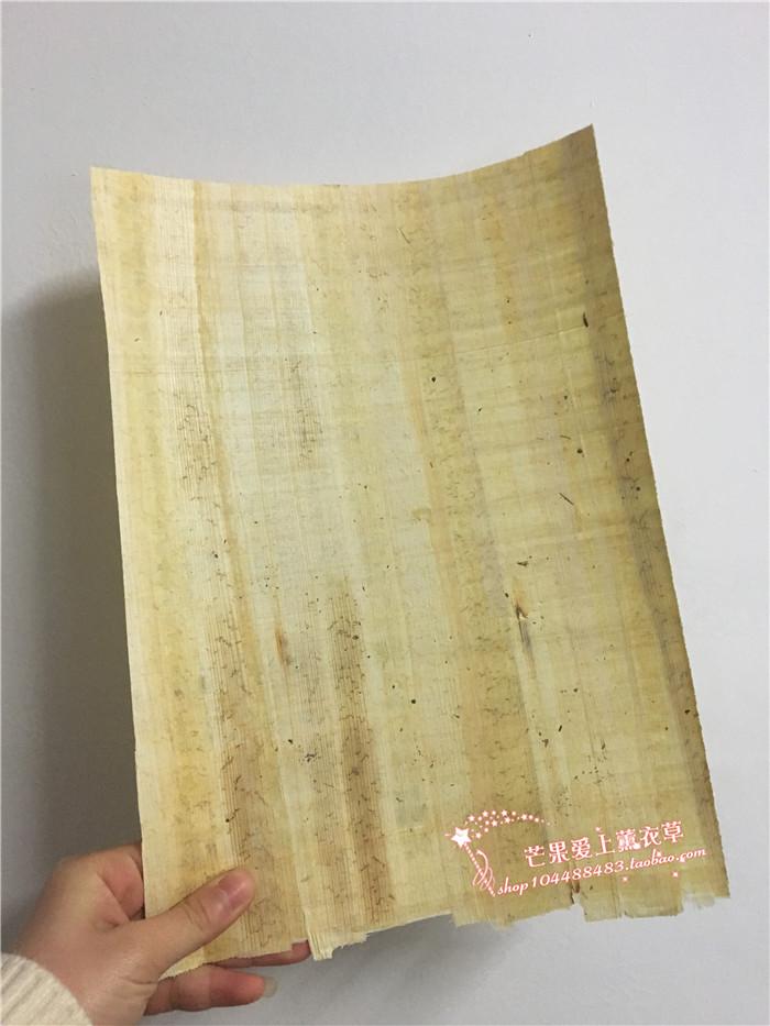 Египетский воздух белый Папирус Живопись Кора Живопись Живопись Египет Пустое белый Гравийная бумага