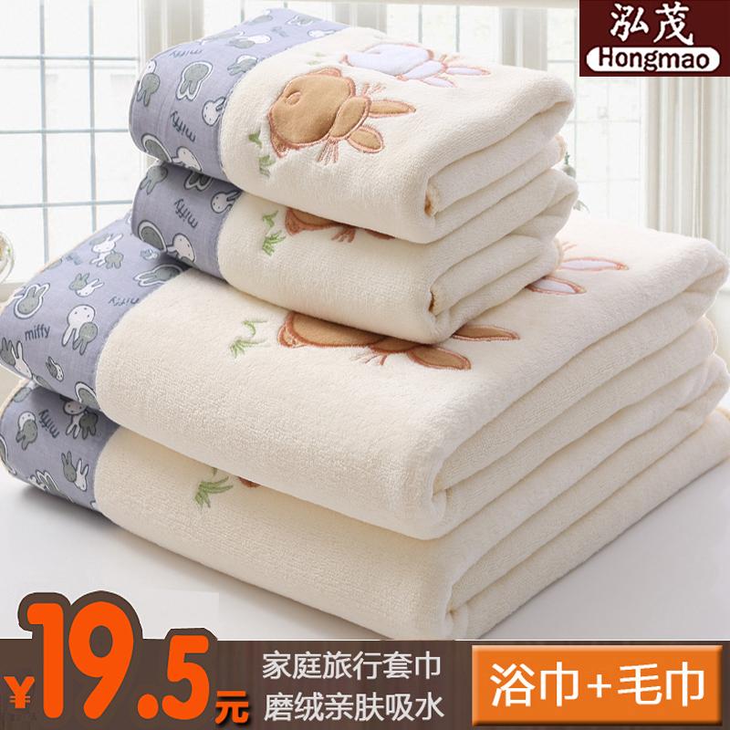 1 полотенце +1 полотенце ! семья путешествие крышка полотенце взрослый мужчина канадские женщины толстый абсорбент большой полотенце полотенце может быть оснащен подарок