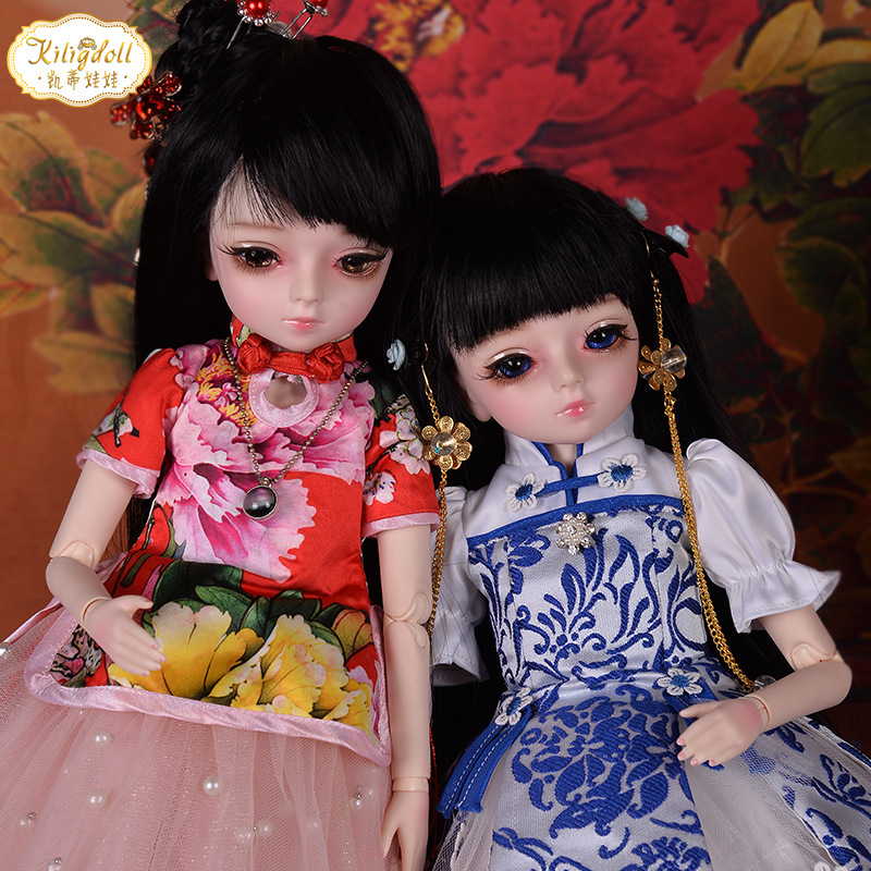 多丽丝kd凯蒂45cm关节娃娃bjd/sd女孩洋娃娃换装公主玩具生日礼物