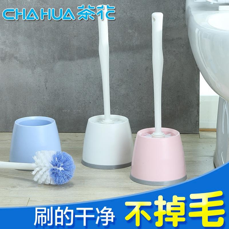 茶花马桶刷套装家用免打孔长柄无死角卫生间清洁坐便器洗厕所刷子