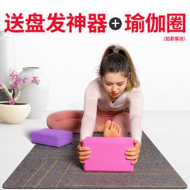 瑜伽砖女正品高密度舞蹈练功辅助工具大人瑜珈儿童跳舞专用泡沫砖