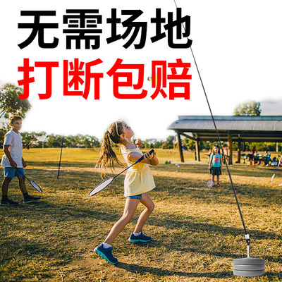 Dikos single badminton training device, playing by oneself, automatically return to practice artifact