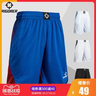 准者篮球训练短裤男女健身跑步宽松透气过膝大码速干运动五分裤