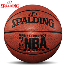 Spurting Basketball Official Genuine NBA 7 Adult 6 Pupils 5 Children's Real Leather Cowhide Hand Wear Resistance