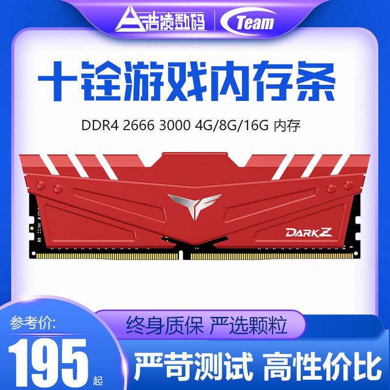 Оперативная память Артикул 563681469870