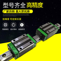 Domestic linear guide Rail slider HGH HGW15 45CA line rail slide rail square type Flange type
