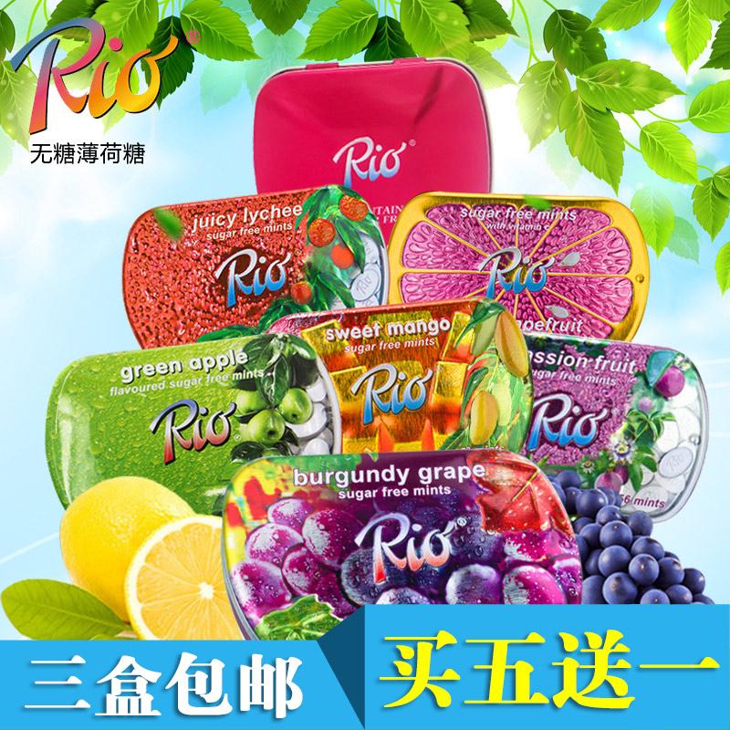 3盒包邮 瑞欧RIO无糖薄荷糖 坚实型压片糖果水果味凉糖接吻糖含片