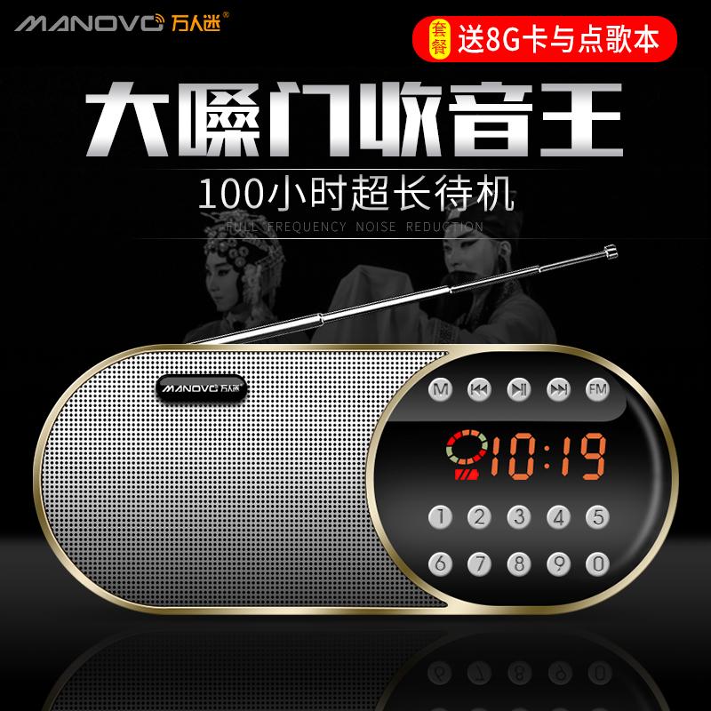 Радиоприёмники / Мини-колонки Артикул 588099993020