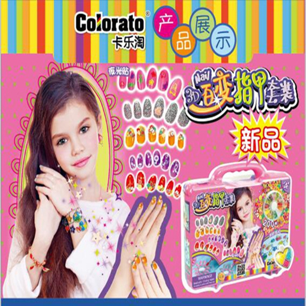 Carla Amoy childrens girls home nail polish cosmetics toys Nail Manicure Set Nail Kit