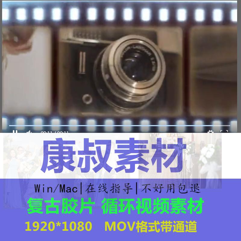 Копии фильмов Артикул 602758739570