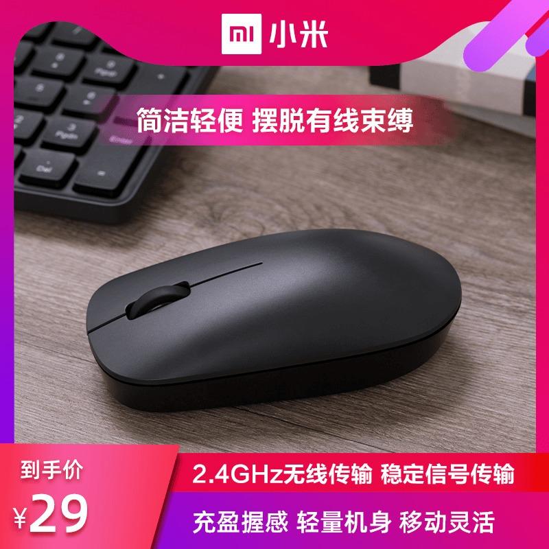 Компьютерные мышки Артикул 607403161395