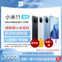 手机5g非mate30pro新款nova6se直降prop30官方旗舰店正品荣耀SE6Nova华为Huawei抢先收藏加购送抽奖