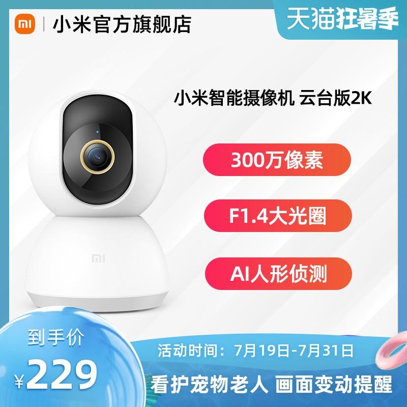 Веб-камеры Артикул 550817944149